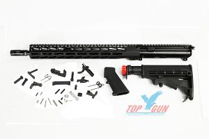 White Label Armory AR15 Rifle Kit, 5.56mm w/ 16