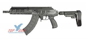 IWI Galil Ace Gen II Pistol w/Stabilizing Brace, 8.3