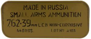 Tulammo UL076205 Rifle 7.62x39mm 122 gr Hollow Point (HP) 640 Bx/ 1 Cs