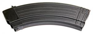 AK-47 7.62x39 30rd Magazine - STEEL - Romanian - Unissued