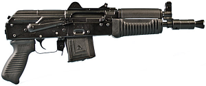 Arsenal Krink 5.56x45mm Pistol