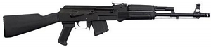 Arsenal SAM7R 7.62X39mm 16