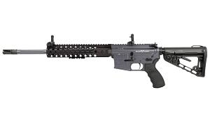 Wilson Combat Urban Tactical Carbine, 5.56mm - USED