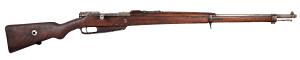 Turkish Mauser Gew.88 - 8MM - USED
