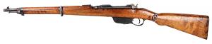 Mannlicher M95/30 - 8X56MM - USED