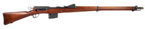 Schmidt-Rubin 1889 - 7.5MM - USED