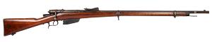 Italian Vetterli Model 1890 - 6.5MM - USED