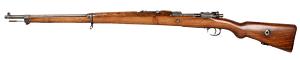 Turkish Mauser Gew 98 - 8MM - USED