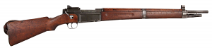 French MAS-36 - 7MM -USED