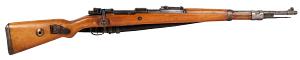Gustloff-Werk K98 Mauser - 8MM - USED