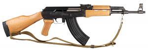 Norinco MAK 90 Sporter AK-47 - 7.62X39MM - USED