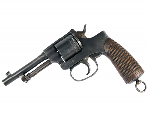 Rast & Gasser 1898 - 8mm - USED