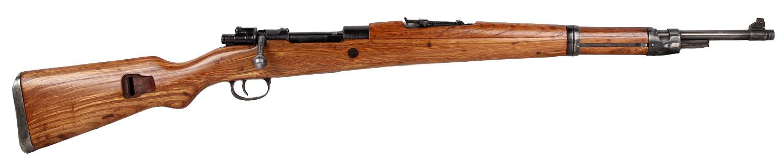 Yugo Mauser K98 - 8MM - USED