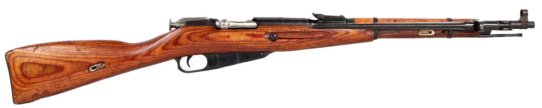 Soviet Mosin Nagant M44 Carbine - 7.62X54R - USED