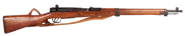Japanese Type 99 Arisaka - 7.7MM - USED