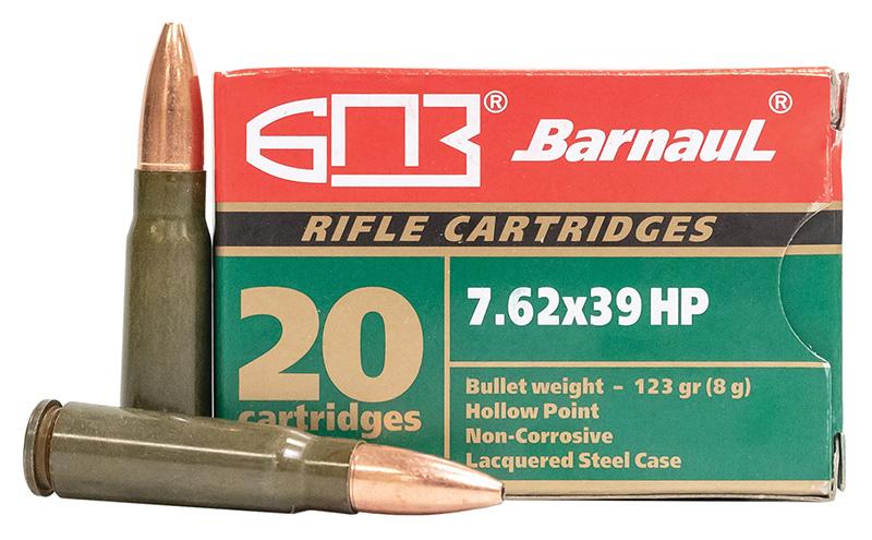 Barnaul 7.62x39mm 123 GR. HP - Steel Case - 20RD