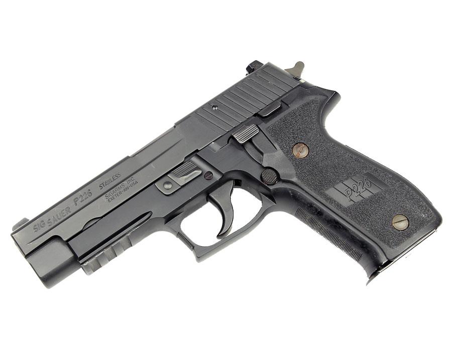 Sig Sauer P226R .40 S&W, DA/SA - USED - Grade B