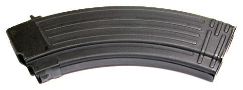 AK-47 7.62x39 30rd Magazine - STEEL - Romanian - Surplus