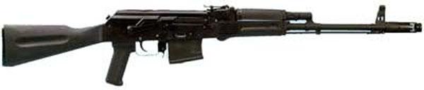 Arsenal Saiga SGL41 Semi-Automatic Shotgun, .410 Gauge
